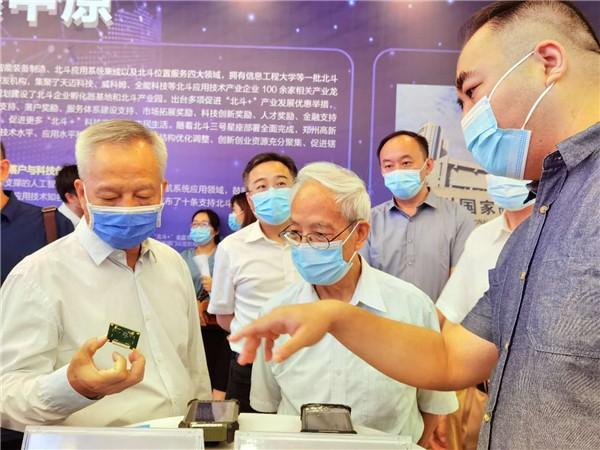 北斗盛会在郑州高新区举行 北斗产业阶段发展硕果累累
