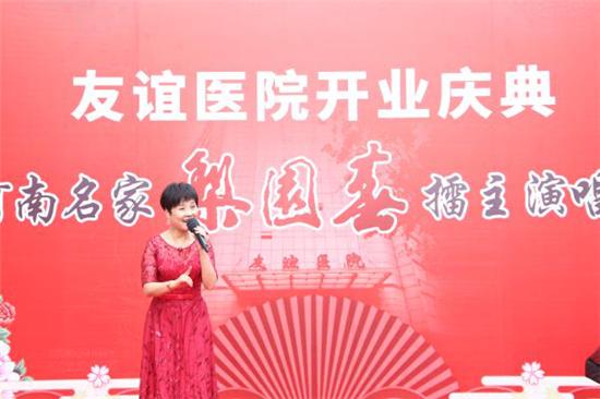 郑州友谊医院盛大开业 致力打造功能性神经疾病专科医院