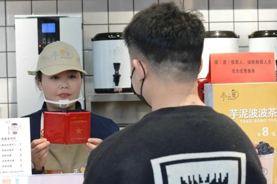 【爱国拥军·先进事迹】郑州哆来咪餐饮管理有限公司总经理马安康:我们就想做点儿事