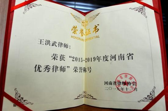 一个律所的爱国拥军情怀——访中共北京市盈科(郑州)律师事务所党总支书记王洪武