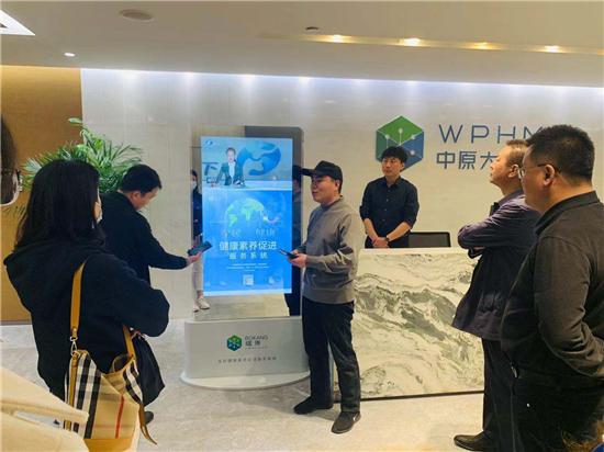 河南省卫生健康委员会宣传教育中心莅临中原大健康考察
